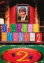 ジュニア千原のすべらない話 2【お笑い 中古 DVD】メ