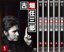 全巻セット【送料無料】SS【中古】DVD▼古畑任三郎 3rd season(6枚セット)1、2、3、4、5、6▽レンタル落ち【10P03Dec16】