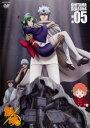 【中古】DVD▼銀魂 SEASON4 05(第167話〜第170話)▽レンタル落ち