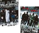 【バーゲンセール】2パック【中古】DVD▼ブラック・コネクション(2枚セット)Vol 1、完結編▽レンタル落ち 全2巻