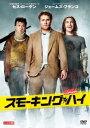 【中古】DVD▼スモーキング・ハイ▽レンタル落ち【10P27May16】