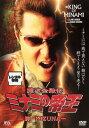 【中古】DVD▼難波金融伝 ミナミの帝王 No.42 絆 KIZUNA▽レンタル落ち【極道】
