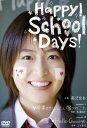 Happy! School Days! ハッピー!スクール ディズ!【邦
