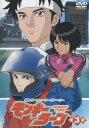 【中古】DVD▼モンキーターン 第3節(第8話〜第10話)▽レンタル落ち