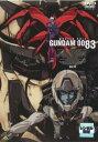 【バーゲンセール】【中古】DVD▼機動戦士 ガンダム 0083 STARDUST MEMORY 4(第11話〜第13話)▽レンタル落ち