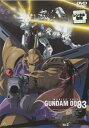 【中古】DVD▼機動戦士 ガンダム 0083 STARDUST MEMORY 2(第5話〜第7話)▽レンタル落ち【10P01Oct16】