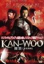 KAN-WOO 関羽 三国志英傑伝【洋画 中古 DVD】メール便可 ケース無 レンタル落ち