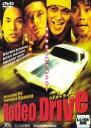【中古】DVD▼Rodeo Drive ロデオドライブ▽レンタル落ち