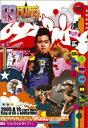 【バーゲンセール】69★TRIBE King of 69★ADVENTURE!【音楽 中古 DVD】メール便可 セル専用