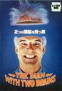 【バーゲンセール】【中古】DVD▼2つの頭脳を持つ男【字幕】▽レンタル落ち