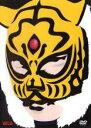 【中古】DVD▼初代タイガーマスク リアルジャパンプロレス旗揚げ戦【10P15Apr14】