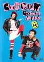 COWCOW CONTE LIVE 4【お笑い 中古 DVD】メール便可