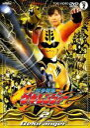 【中古】DVD▼獣拳戦隊 ゲキレンジャー 2(第5話〜第8話)▽レンタル落ち【東映】