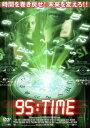 【バーゲンセール】【中古】DVD▼95:TIME タイム【字幕】▽レンタル落ち
