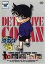 【バーゲンセール】【中古】DVD▼名探偵コナン PART13 vol.3▽レンタル落ち
