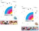 2パック【中古】DVD▼アメトーーク 21 ア、メ(2枚セット)▽レンタル落ち【お笑い】