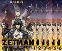 ZETMAN 6枚セット 第1話~第13話【全巻セット アニメ 中古 DVD】レンタル落ち