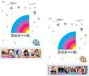 メール便可 【中古】DVD▼アメトーーク 23 ア、メ(2枚