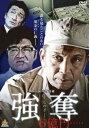 強奪 6億円.....【邦画 極道 任侠 中古 DVD】メール便可 ケース無:: レンタル落ち