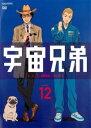 【中古】DVD▼宇宙兄弟 VOLUME 12(第36話〜第38話)▽レンタル落ち