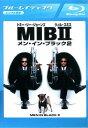 MIB メン・イン・ブラック 2 ブルーレイディスク【洋画 中古 Blu-ray】メール便可 レンタル落ち