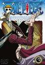 【中古】DVD▼ONE PIECE ワンピース R-6(第21話〜第24話)▽レンタル落ち【10P03Dec16】
