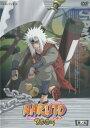 メール便可 【中古】DVD▼NARUTO ナルト 2nd STAGE 2004 巻ノ五(第52話〜第55話)▽レンタル落ち