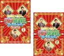 メール便可 【中古】DVD▼お笑い芸人 どっきり王座決定
