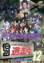 【中古】DVD▼逃走中 12 run for money 信長と忍者の里編▽レンタル落ち【テレビドラ...