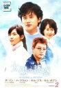 【bs】【中古】DVD▼太陽の誘惑 2【字幕】▽レンタル落ち【韓国ドラマ】【チソン】