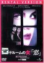 【バーゲンセール】【中古】DVD▼ベッドルームの女 窓【字幕】▽レンタル落ち