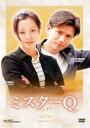 【bs】【中古】DVD▼ミスターQ 5(第9話〜第10話)【字幕】▽レンタル落ち【韓国ドラマ】