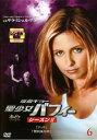 【bs】【中古】DVD▼吸血キラー 聖少女バフィー シーズン2 6▽レンタル落ち【ホラー】