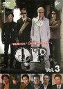 【bs】【中古】DVD▼QP 3(第7話〜第9話)▽レンタル落ち