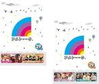 全巻セット2パック【中古】DVD▼アメトーーク 29(2枚セット)ア、メ▽レンタル落ち【お笑い】