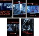 【中古】DVD▼パラノーマル・アクティビティ(5枚セ...