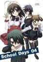 School Days 04 第7話〜第8話 【アニメ 中古 DVD】メ
