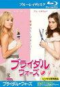 楽天バンプ【中古】Blu-ray▼ブライダル・ウォーズ ブルーレイディスク▽レンタル落ち