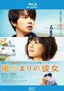 【中古】Blu-ray▼陽だまりの彼女 ブルーレイディスク▽レンタル落ち【東宝】