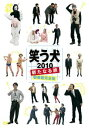 メール便可 【中古】DVD▼笑う犬 2010 新たなる旅 Vol.