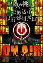 【中古】DVD▼ON AIR 殺人ライブ【ホラー】【10P01Oct16】