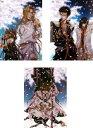 OVA 最遊記外伝 3枚セット 桜雲、散華、萌芽の章【全巻 アニメ 中古 DVD】送料無料 レンタル落ち