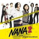 【バーゲンセール】新品CD▼NANA2 オリジナル・サウンドトラック CD+DVD 期間生産限定盤▽セル専用