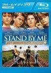 【中古】Blu-ray▼スタンド・バイ・ミー ブルーレイディスク▽レンタル落ち