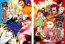 2パック【中古】DVD▼殿といっしょ 眼帯の野望(2枚セッ