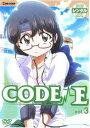 CODE-E 3 第5話〜第6話 【アニメ 中古 DVD】メール便可 レンタル落ち