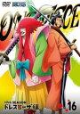 【中古】DVD▼ONE PIECE ワンピース 17THシーズン ドレスローザ編 16(第689話〜第692話)▽レンタル落ち【10P03Dec16】