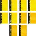 IPPON グランプリ 10枚セット 1、2、3、4、5、6、7、8