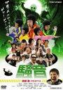 【bs】【中古】DVD▼騒音▽レンタル落ち【東映】