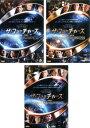 【中古】DVD▼ザ・フューチャーズ(3枚セット)漂流宇宙船 未来裁判、地球外生命体 人造人間、全人類